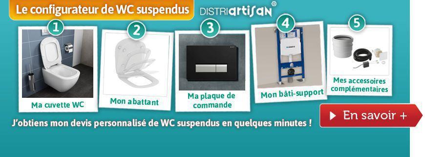 NOUVEAU : le configurateur de WC suspendus