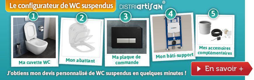 NOUVEAU : le configurateur de WC suspendus !