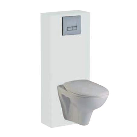 Pack wc suspendu siamp autoportant complet 4 en 1 pack wc suspendu wc s - Sanitaire wc suspendu ...