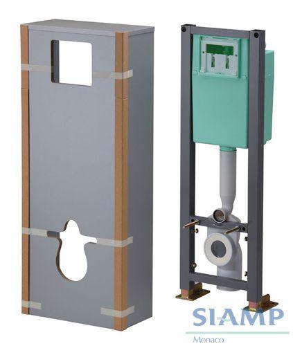 pack wc suspendu siamp autoportant complet 4 en 1 pack wc suspendu wc sanitaire. Black Bedroom Furniture Sets. Home Design Ideas